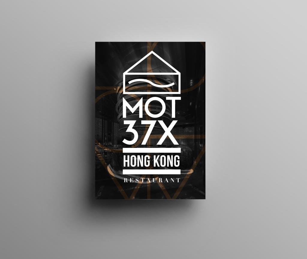 Poster hong kong